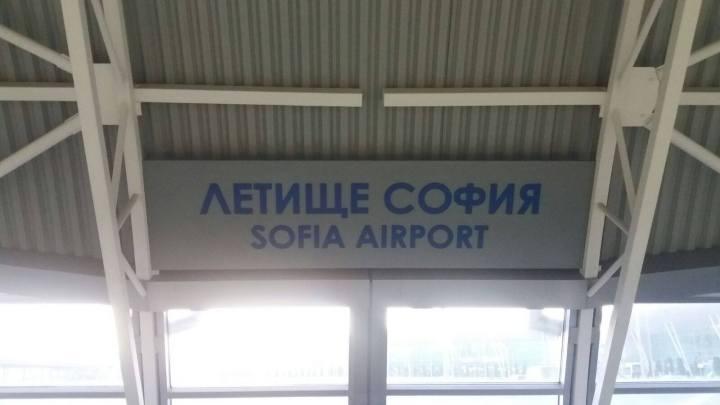 airportciricllico